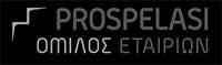 prospelasi-logo-omilos 3